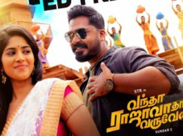 kutty collection movie download