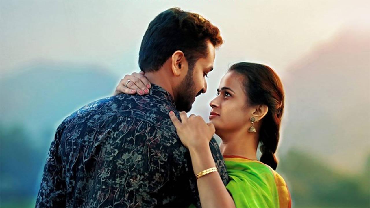 Thureeyam movie