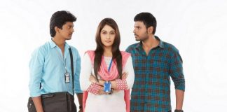 maanagaram movie download