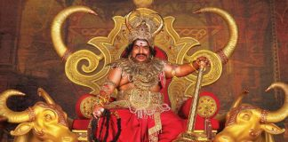 dharma prabhu movie download